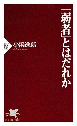 book01445