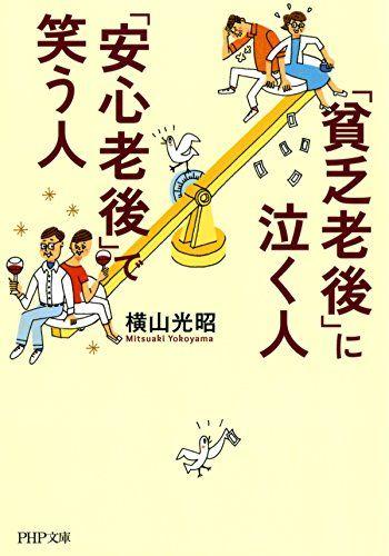 book01148