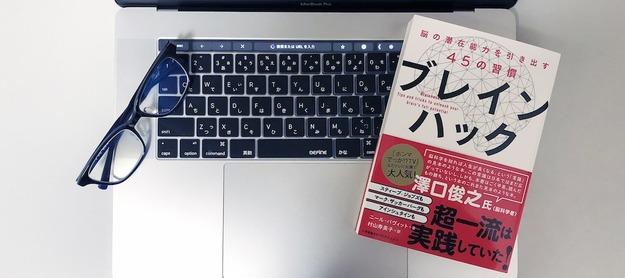 book01077