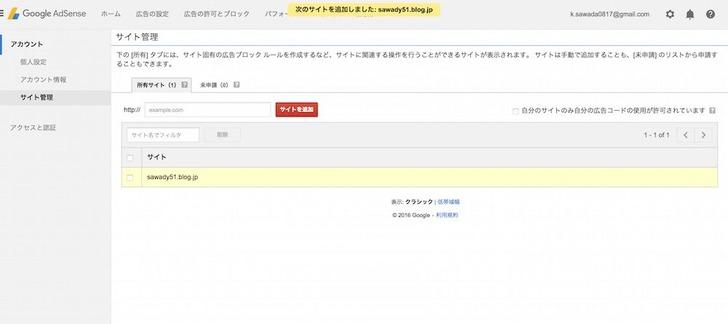 GoogleAdSense003-02