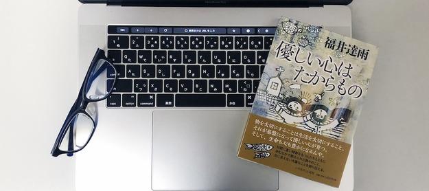 book00839