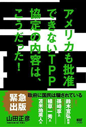 book00197