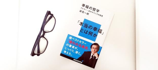 book00375