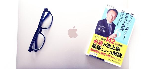 book00468