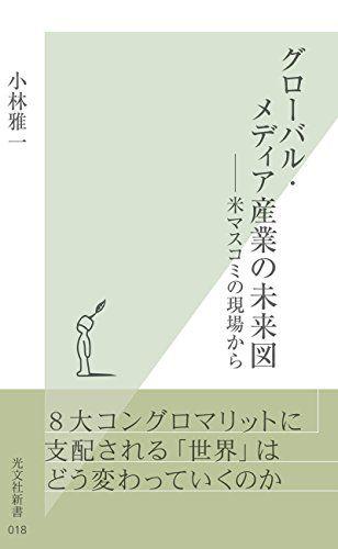 book00749