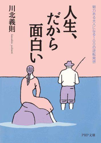 book01555