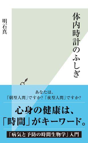 book01140