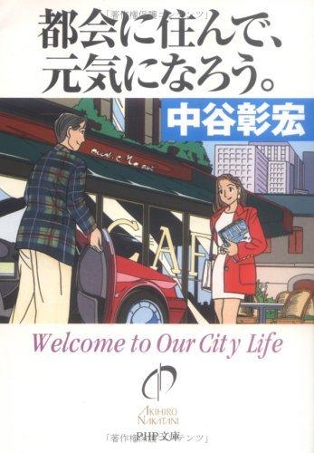 book01466