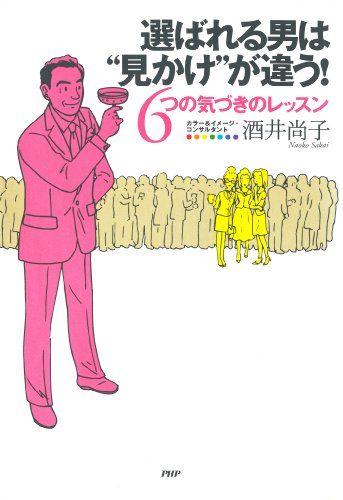 book01624