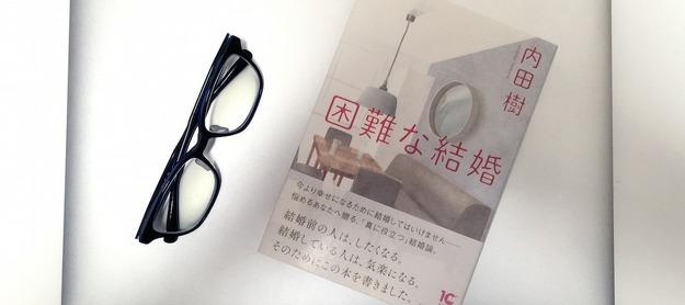 book00161