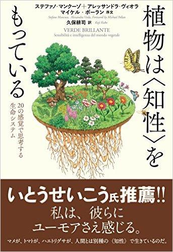 book00078