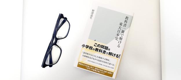 book00369