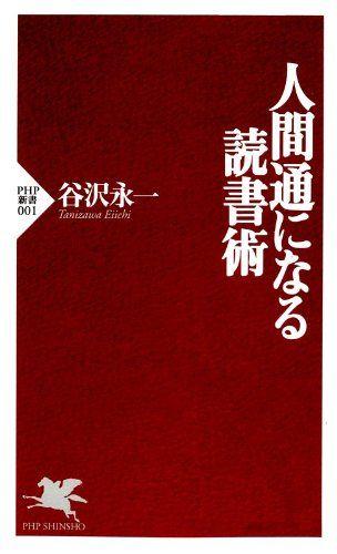 book01000