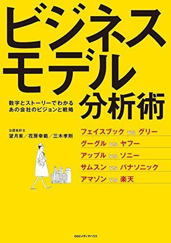 book01096
