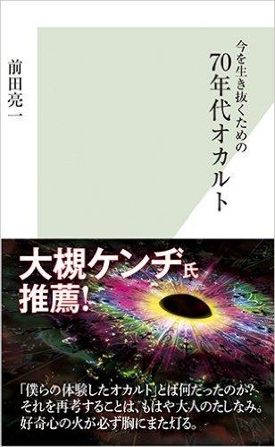 book00210