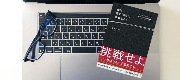 book02329