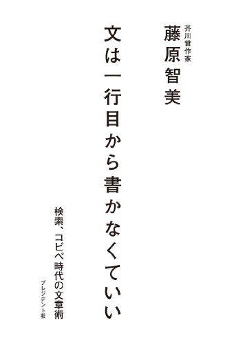 book00487