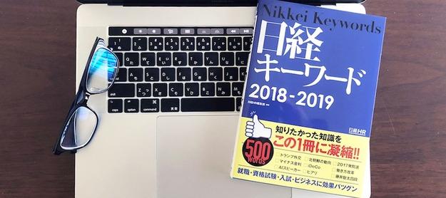 book00735