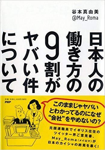 book01930
