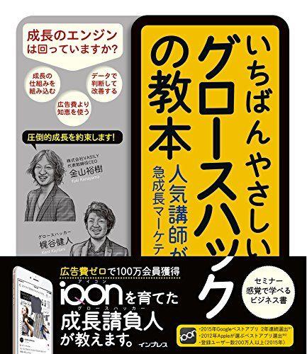 book00618