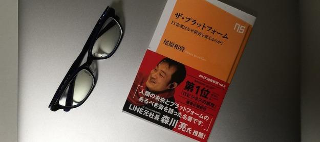 book00019