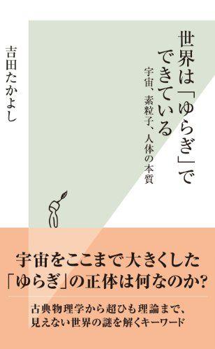book01029
