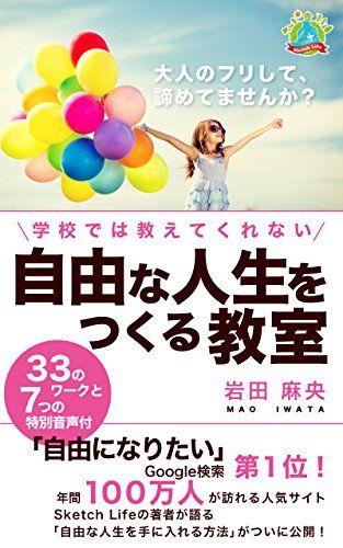 book01089