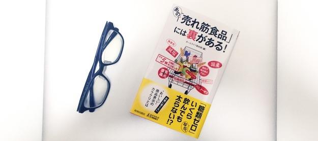 book00340