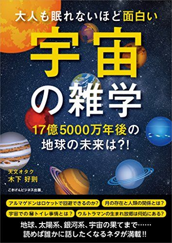 book01221