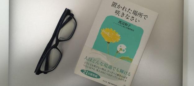 book00053