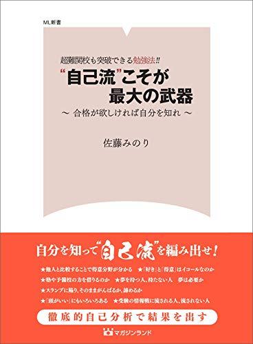 book01928