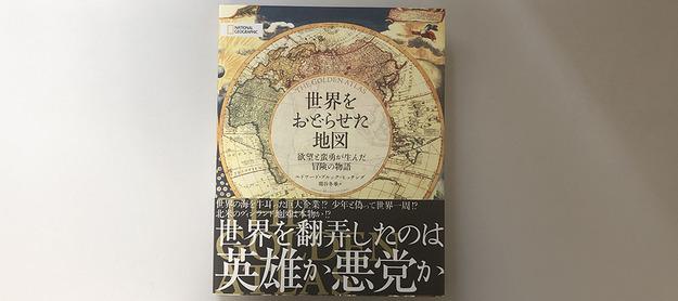 book01718