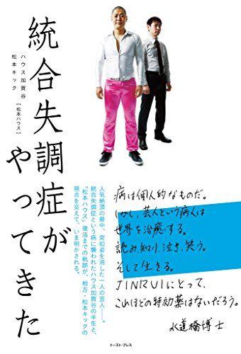 book01211