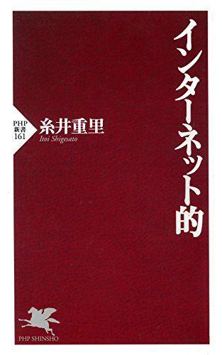 book01473