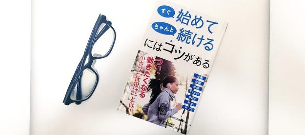 book00339