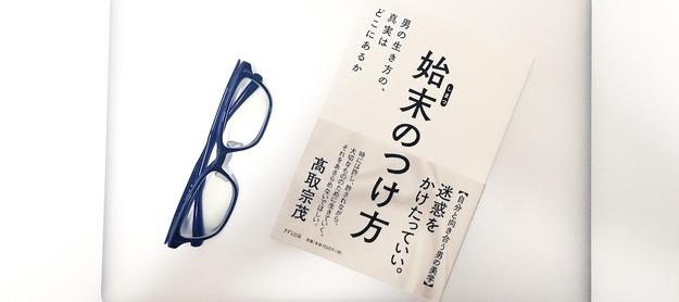 book00346