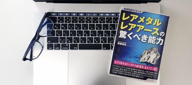 book01446