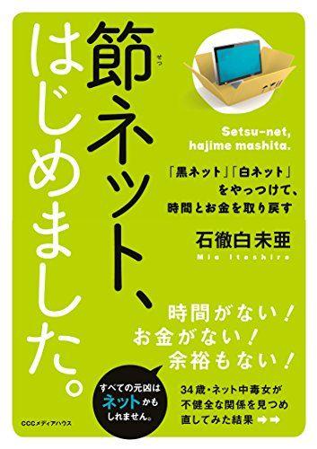 book01093