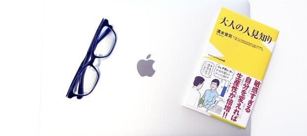 book00533