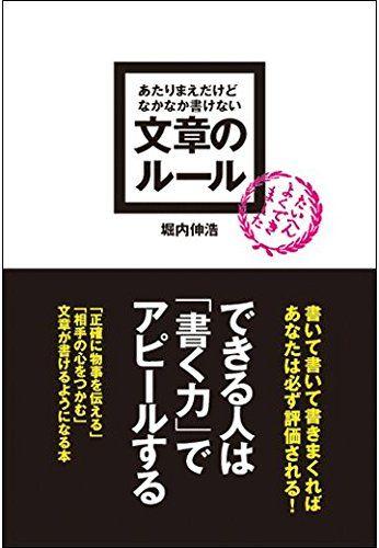 book01735