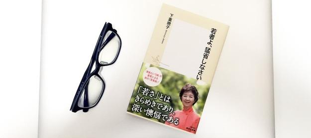 book00371