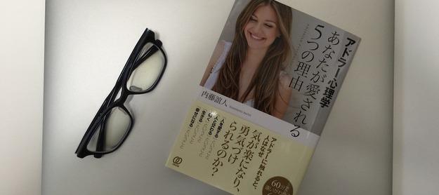 book00081