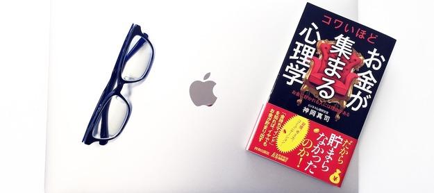 book00450