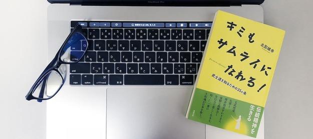 book01091