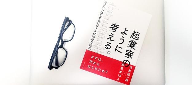 book00336