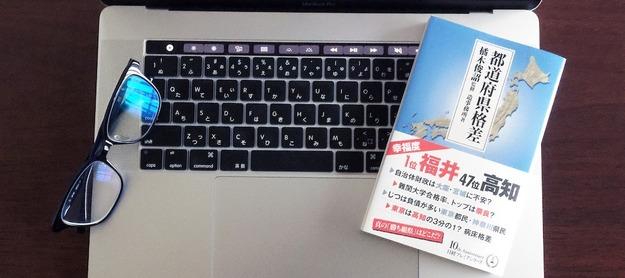 book00634
