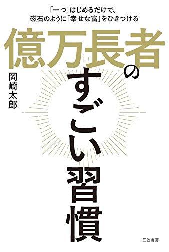 book02044