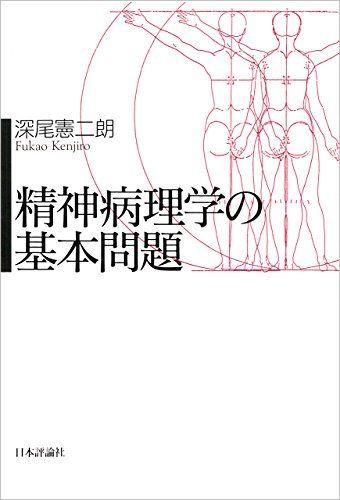book01647
