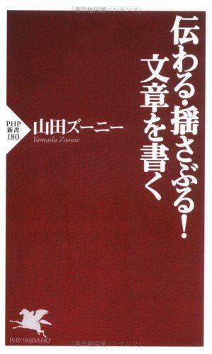 book01222