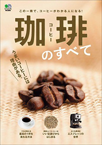 book00412